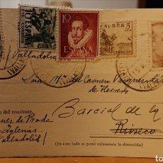 Postales: MEDINA DE RIOSECO VALLADOLID, POSTAL CIRCULADA, VED FOTO. Lote 195437432