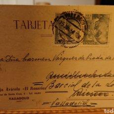 Postales: MEDINA DE RIOSECO, VALLADOLID, POSTAL CIRCULADA, VED FOTO. Lote 195437535