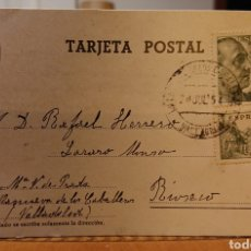 Postales: MEDINA DE RIOSECO, VALLADOLID, POSTAL CIRCULADA, VED FOTO. Lote 195437607