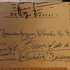 Postales: MEDINA DE RIOSECO, VALLADOLID, POSTAL CIRCULADA, ORIGINAL, VED FOTO. Lote 195437933