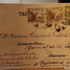 Postales: MEDINA DE RIOSECO, VALLADOLID, POSTAL CIRCULADA, ORIGINAL, VED FOTO. Lote 195438048