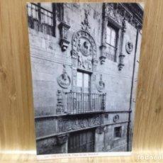 Postales: POSTAL DE SALAMANCA.199.CASA DE LAS MUERTES.ALMIRALL.THOMAS.. Lote 195438446