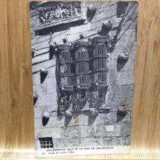 Postales: POSTAL DE SALAMANCA.66.REJA DE LA CASA DE LAS CONCHAS.VIUDA DE COLON E HIJA.. Lote 195438487