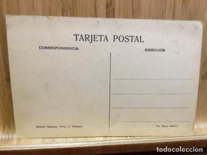Postales: Postal de salamanca.13.patio de la casa de las conchas.edicion Talavera.foto saus. - Foto 2 - 195438532