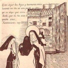 Postales: PUBLICACIONES DE LA INSTITUCIÓN TERESIANA. Lote 195456738