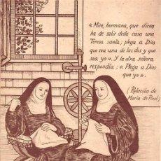 Postales: PUBLICACIONES DE LA INSTITUCIÓN TERESIANA. Lote 195456801