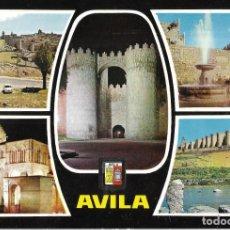 Postales: == B1537 - POSTAL - AVILA - VARIAS VISTAS. Lote 195493936