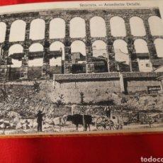 Postales: POSTALES DE SEGOVIA. 14 POSTALES SERIE 3.. Lote 195666165