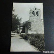Postales: TORO ZAMORA ERMITA DE NUESTRA SEÑORA DEL CANTO. Lote 196229168