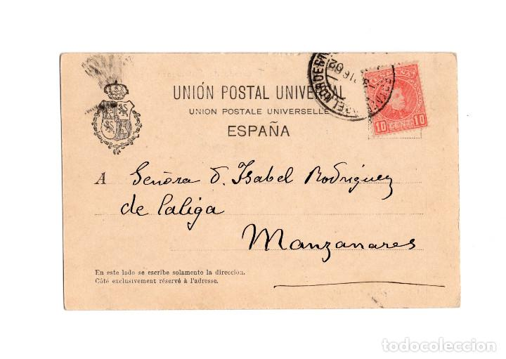 Postales: SALAMANCA.- RECUERDO, PORTADA DEL COLEGIO DE LOS IRLANDESES. ED. LIBRERIA DE CALÓN. - Foto 2 - 196388886