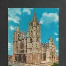 Cartes Postales: POSTAL SIN CIRCULAR - LEON 2005 - LA CATEDRAL - EDITA ARRIBAS. Lote 196491610
