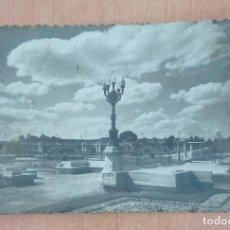Postales: POSTAL VALLADOLID. JARDINES DE LAS MORERAS. 1960. Lote 196979675