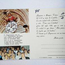 Postales: POSTAL BURGOS EL BRASERO CATEDRAL PAPÁ MOSCAS AÑO 1973. Lote 197258862