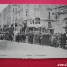 Postales: BURGOS. ANTÍGUA POSTAL DE BURGOS. LOS GIGANTONES EN EL ESPOLÓN. Lote 197404302