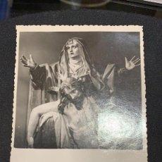Postales: POSTAL VALLADOLID NUESTRA SEÑORA DE LA PIEDAD IGLESIA SAN MARTIN S XX. Lote 197410538
