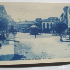 Postales: POSTAL DE ARANDA DE DUERO BURGOS. PLAZA MAYOR. Lote 197865853