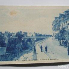Postales: POSTAL DE ARANDA DE DUERO. BURGOS. CARRETERA DE MADRID-IRUN. Lote 197868910