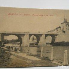 Postales: POSTAL DE ARANDA DE DUERO. BURGOS. PUENTE SOBRE EL RIO DUERO. Lote 197869993