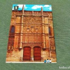 Postales: POSTAL DE SALAMANCA - PUERTA DE LA UNIVERSIDAD BONITAS VISTAS - LA DE LA FOTO VER TODAS MIS POSTALES. Lote 199208937