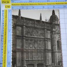Cartes Postales: POSTAL DE SALAMANCA. AÑOS 30 50. FACHADA DE LA UNIVERSIDAD. 78 GARRABELLA. 245. Lote 200244980