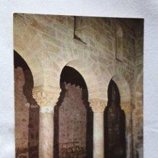 Cartes Postales: 4 PALENCIA BASILICA VISIGOTICA SAN JUAN DE BAÑOS VISTA LATERAL IZQ VISTABELLA SIN CIRCULAR. Lote 202816648