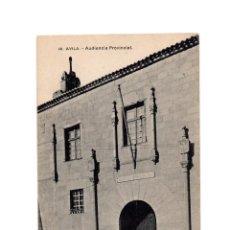 Cartoline: ÁVILA.- AUDIENCIA PROVINCIAL.. Lote 203196412