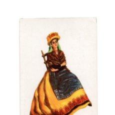 Cartoline: ÁVILA.- ABULENSE. DIBUJO DE Mª ROSA BENDALA. GRÁFICAS REUNIDAS. TRAJES REGIONALES Nº 19.. Lote 203286596