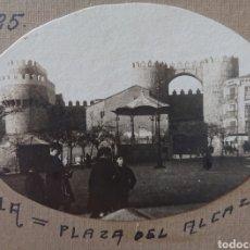Postales: FOTO ÁVILA, PLAZA DEL ALCÁZAR, 1925, ORIGINAL, BUENA FOTO. Lote 203429612