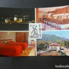 Postales: PANCORBO BURGOS HOSTAL EL MOLINO. Lote 203995660