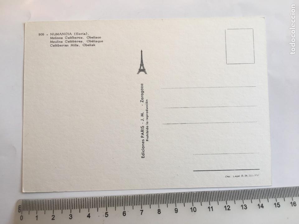 Postales: POSTAL. NUMANCIA. MOLINOS CELTÍBEROS. OBELISCO. EDICIONES PARÍS. - Foto 2 - 205340758
