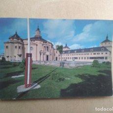 Postales: POSTAL ZAMORA, UNIVERSIDAD DE SAN JOSE, COLEGIO DON BOSCO. Lote 205845647