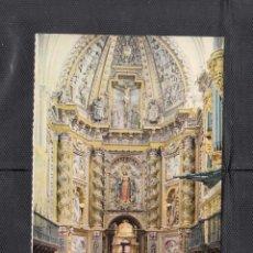 Postales: 2105 BURGOS. MONASTERIO DE LAS HUELGAS. ALTAR MAYOR. Lote 206275828