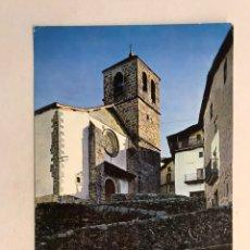 Postales: CANDELARIO (SALAMANCA) POSTAL NO.4, CUESTA DE LA ROMANA E IGLESIA. ARTFI (A.1971) CIRCULADA.... Lote 206290722