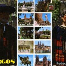 Postales: BURGOS - GIGANTILLOS DE BURGOS. Lote 206573146