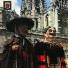 Postales: BURGOS - LOS GIGANTILLOS. Lote 206573600