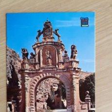 Postales: TARJETA POSTAL - SEGOVIA - ARCO DE LA FUENCISLA № 4185. Lote 207064002