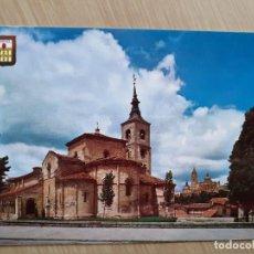 Postales: TARJETA POSTAL - SEGOVIA - IGLESIA SAN MILLAN № 24. Lote 207065597