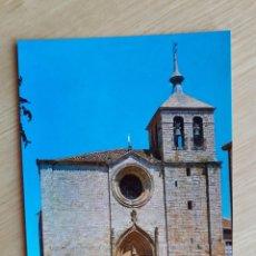 Postales: TARJETA POSTAL - TORO - IGLESIA DE SAN JULIAN. Lote 207093272