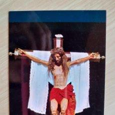 Postales: TARJETA POSTAL - TORO - SANTISIMO CRISTO DE LAS BATALLAS. Lote 207095687