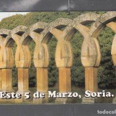 Postales: ESTE 5 DE MARZO, SORIA. Lote 210377363