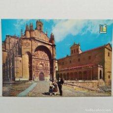 Postales: SALAMANCA, CONVENTO DE SAN ESTEBAN Nº 25 ED. PERGAMINO. Lote 210595426