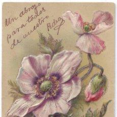 Postales: TARJETA POSTAL ARTÍSTICA - FLORES. CIRCULADA DESDE VALLADOLID (1904). Lote 211753470