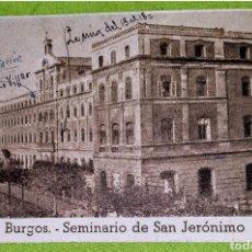 Postales: TARJETA POSTAL USADA. BURGOS. SEMINARIO DE SAN JERÓNIMO.. Lote 211753938