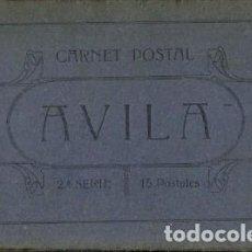 Postales: CARNET POSTAL AVILA 2ª SERIA FOTO MAYORAL ENCINAR. Lote 213339041