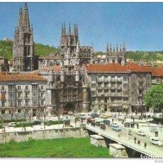 Postales: // E203 - POSTAL - BURGOS - ARCO DE SANTA MARIA Y CATEDRAL. Lote 213409755