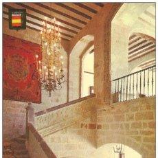 Postales: // E237 - POSTAL - PARADOR NACIONAL DE LOS CONDES DE ALBA Y ALISTE - ZAMORA. Lote 213445180