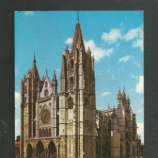 Cartes Postales: POSTAL SIN CIRCULAR - LEON 32 - CATEDRAL - EDITA HIJOS DE F. ALONSO. Lote 217931683