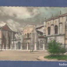Postales: POSTAL COLOREADA LEON: BASILICA DE SAN ISIDORO. - GARRABELLA - SIN CIRCULAR. Lote 217987181