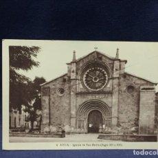Postales: POSTAL AVILA 4 IGLESIA DE SAN PEDRO SIGLO XII XIII NO FOT. Lote 218881013