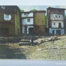 Postales: POSTAL DE LA ALBERCA , MONUMENTO NACIONAL : CRUCERO DEL BARRIO NUEVO. AÑOS 60. Lote 219232986